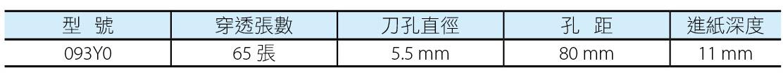 093y0-s4-c.jpg
